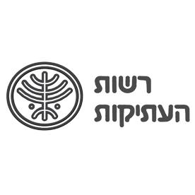 לוגו רשות העתיקות1
